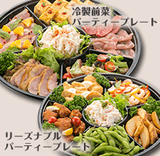2万円パーティープレートセットAの料理イメージ