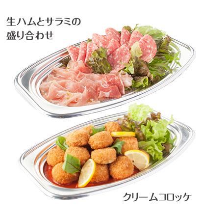 2万円オードブルセットA