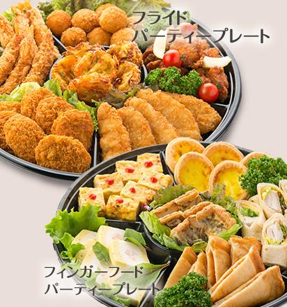 5万円パーティーオードブルセットA