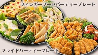 5万円パーティープレートセットAの画像