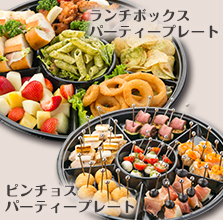 10man_partyplate_set_b