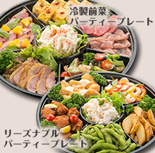 2man_partyplate_set_a