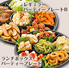 2man_partyplate_set_b