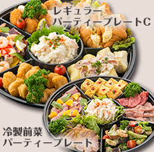 5man_partyplate_set_c